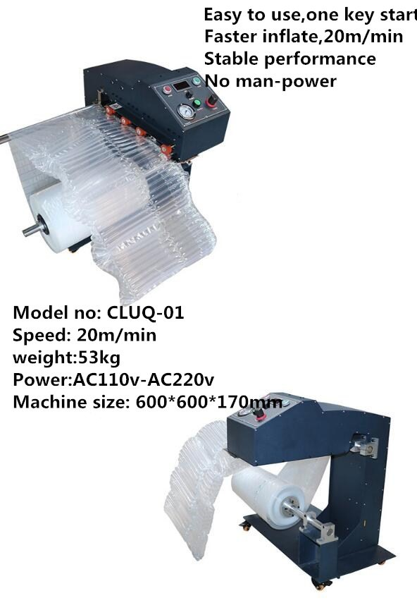 Sunshinepack High-quality inflate machine for business for package-3