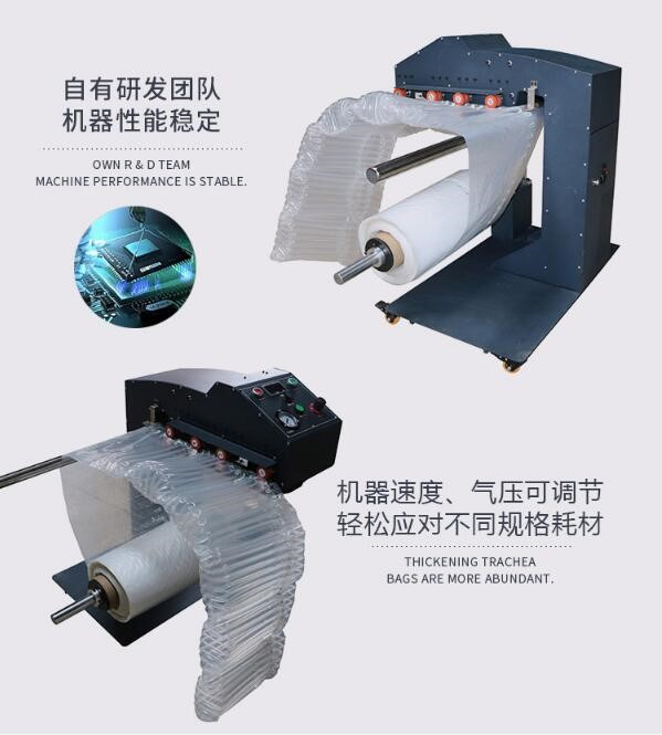 Sunshinepack High-quality inflate machine for business for package-4