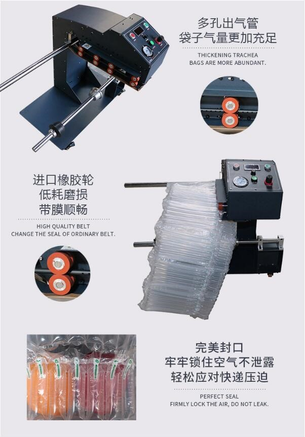 Sunshinepack High-quality inflate machine for business for package-5