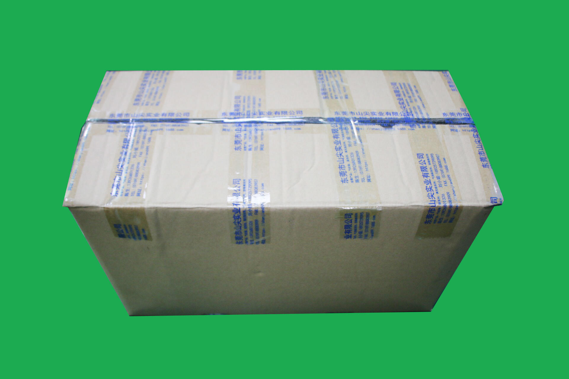 New film cushions ODM company for packing