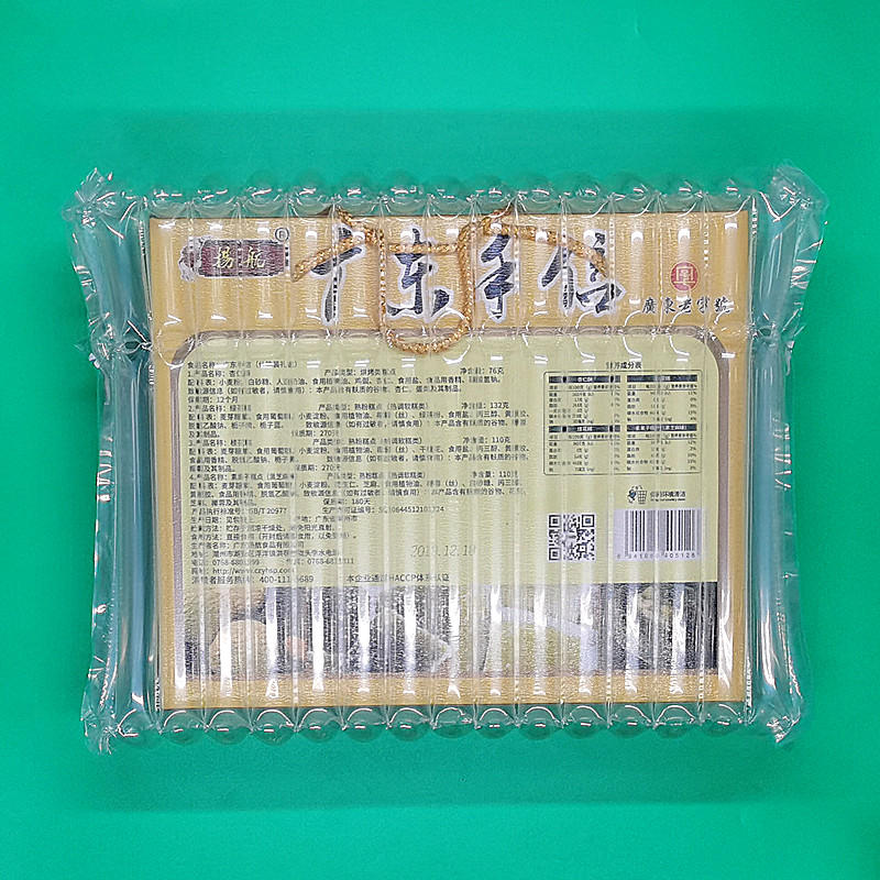 Packing solution of air column buffer packaging for biscuits and gift boxes,suitable for transportation